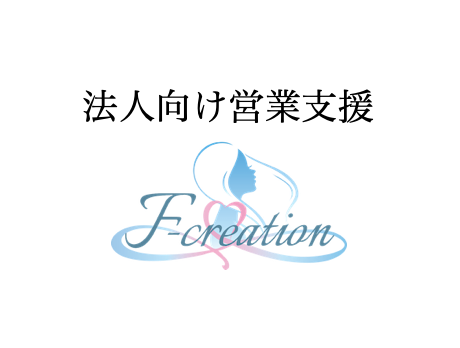 F-creation